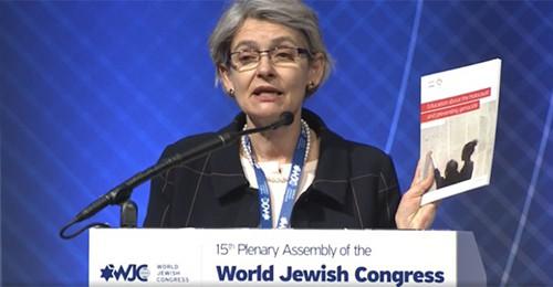 Holocausto y el Genocidio