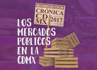 Concurso de Crónica CDMX 2017
