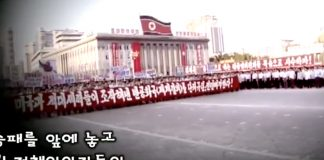 Video de Corea del Norte simula ataque