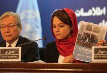 Afganistán reporta más de 10 mil víctimas en el 2017 UNAMA