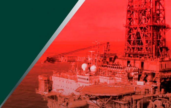 El petróleo en México: historia, política, economía y sociedad