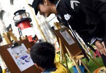Segunda Exposición de Arte Infantil y Juvenil El Niño y la Salud