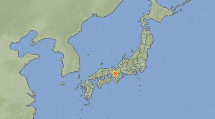 Sismos en Japón y Guatemala