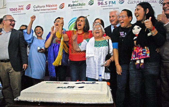 Radio Educación en FM en 96.5 MHz